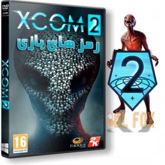 دانلود ترینر بازی XCOM 2: Digital Deluxe Edition برای PC