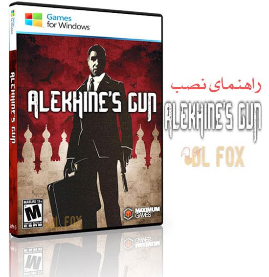 راهنمای نصب و حل مشکلات بازی Alekhines Gun برای PC