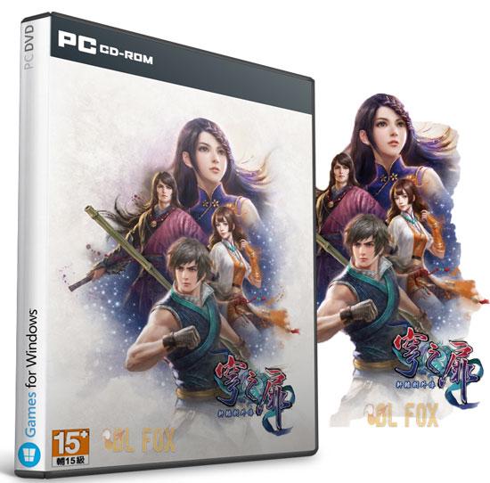 دانلود بازی Xuan-Yuan Sword: The Gate of Firmament برای PC