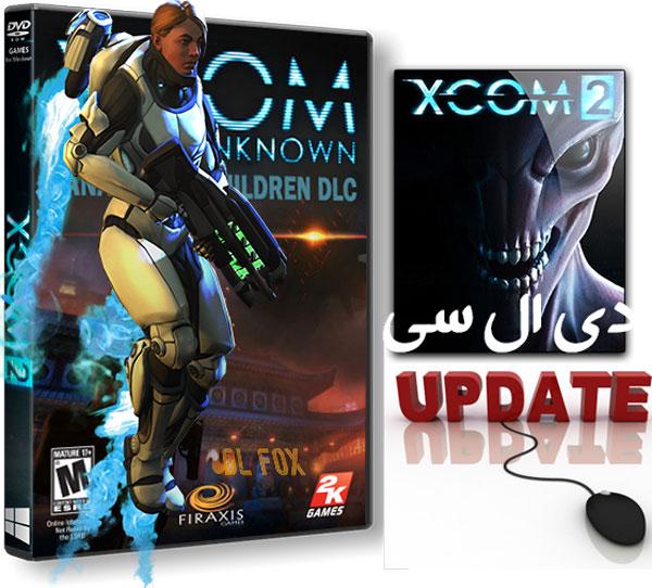 دانلود DLC بازی XCOM 2 ALIEN HUNTERS DLC  برای PC