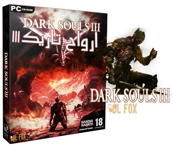 دانلود نسخه نهایی فشرده بازی Dark Souls III برای PC