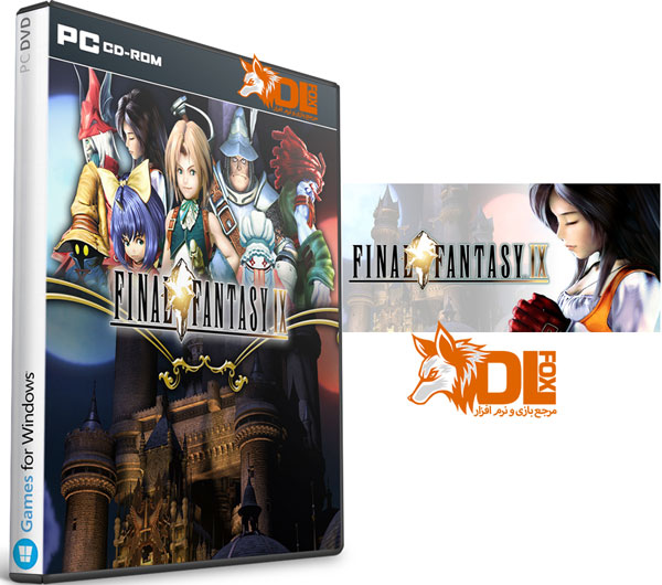 دانلود بازی FINAL FANTASY IX برای PC