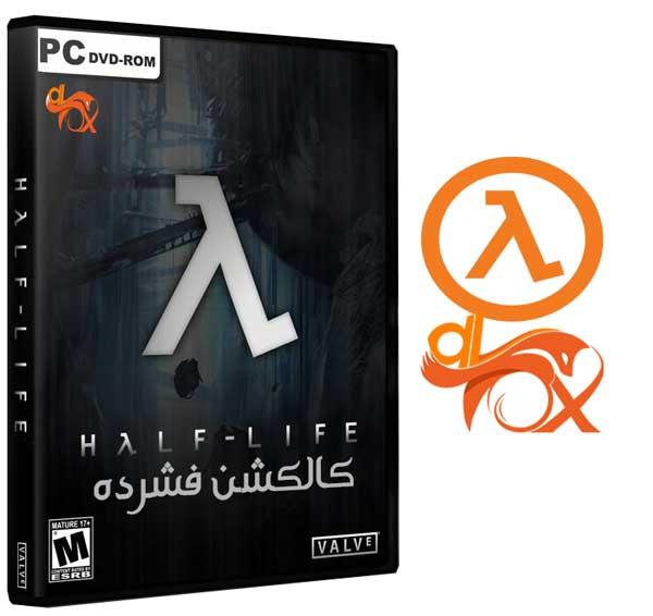دانلود نسخه فشرده کالکشن بازی Half Life Anthology برای PC
