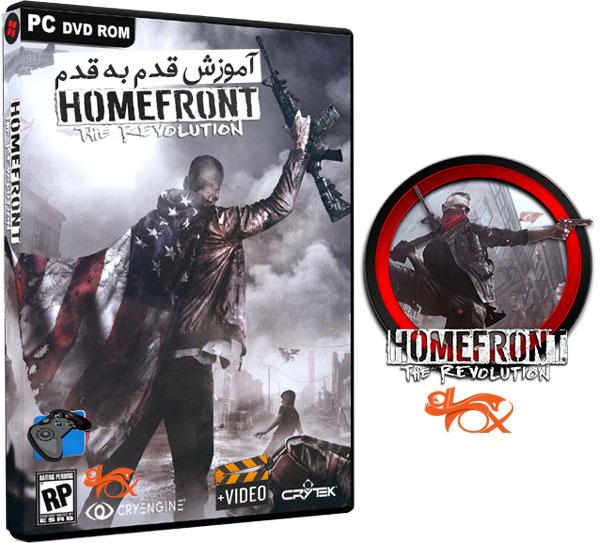 راهنمای قدم به قدم بازی Homefront®: The Revolution