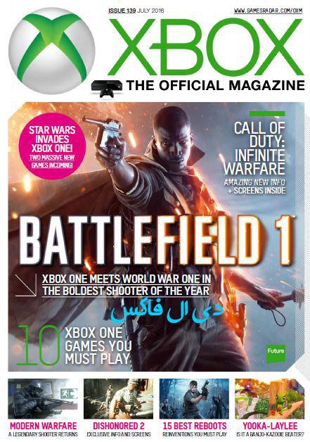 دانلود مجله Xbox: The Official Magazine – July 2016
