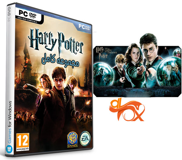 Harry potter the complete collection for Sejour complet harry potter