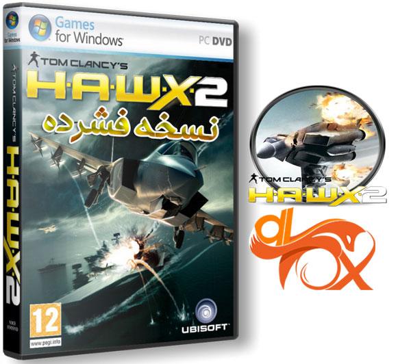 دانلود نسخه فشرده بازی Tom Clancys H.A.W.X.2 برای کامپیوتر