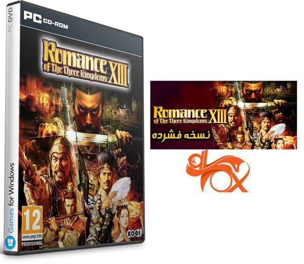 دانلود نسخه فشرده بازی ROMANCE OF THE THREE KINGDOMS 13 برای PC