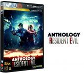 دانلود نسخه فشرده بازی Resident Evil : Anthology برای PC