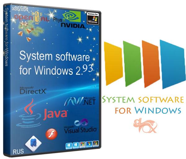 مجموعه نرم افزار های مورد نیاز نصب بازیها System software for Windows