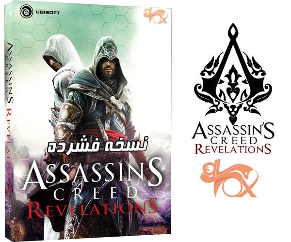 دانلود نسخه فشرده بازی Assassins Creed Revelations برای PC