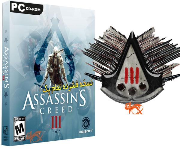 دانلود نسخه Ultimate Edition بازی Assassins Creed 3 برای PC