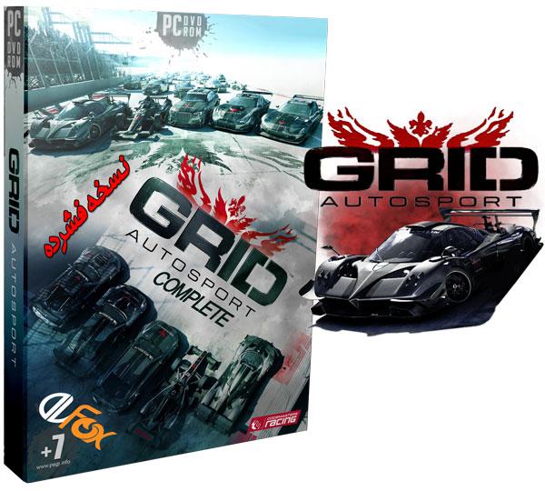 دانلود نسخه فشرده بازی GRID Autosport Complete برای PC