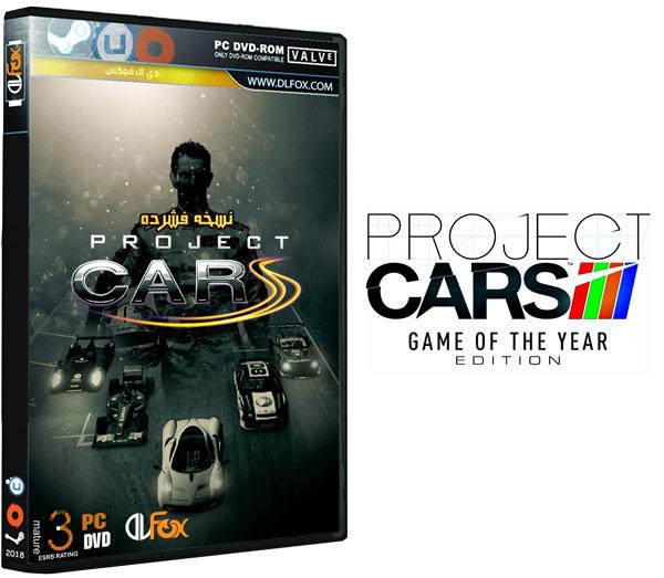 دانلود نسخه فشرده بازی Project CARS:Game of the Year Edition برای PC