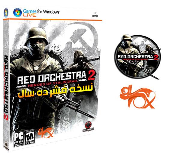دانلود نسخه فشرده بازی Red Orchestra 2 برای PC