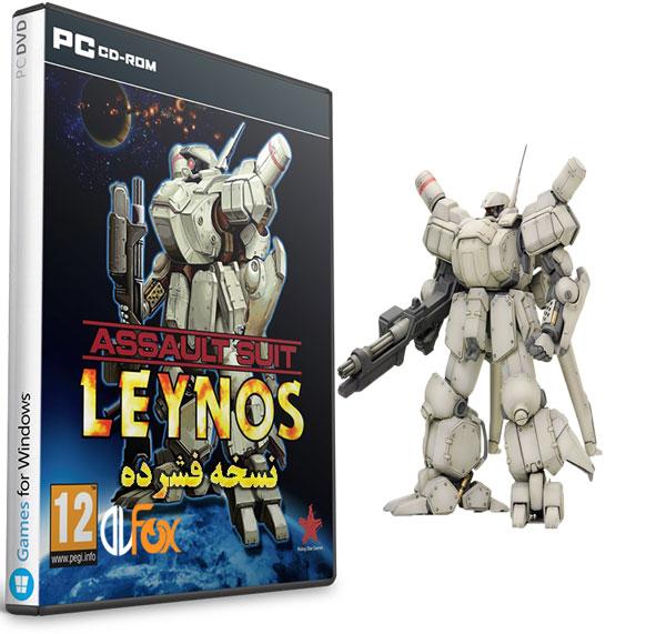 دانلود نسخه فشرده بازی Assault Suit Leynos برای کامپیوتر