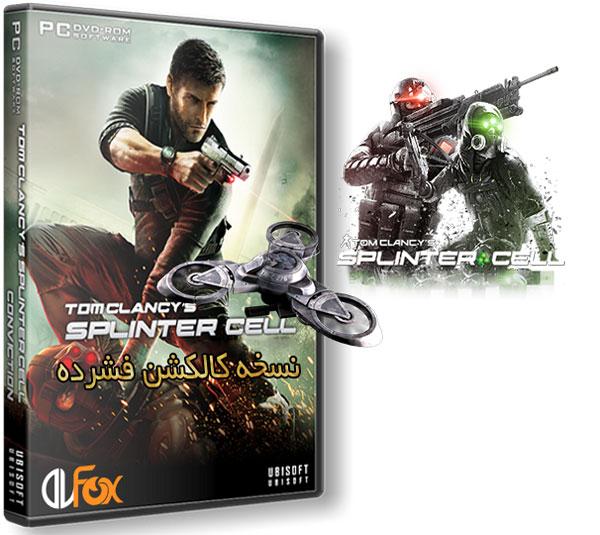 دانلود نسخه فشرده بازی Tom Clancy's Splinter Cell Anthology برای PC