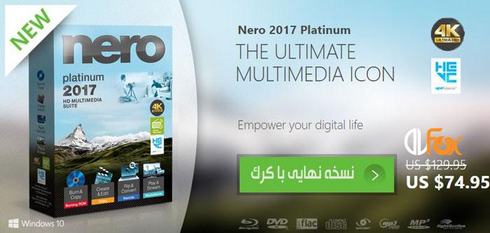 دانلود نرم افزار Nero 2017 Platinum برای PC