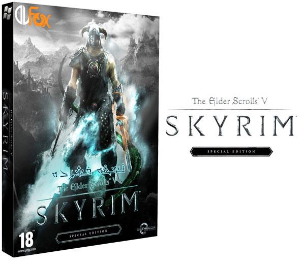 دانلود نسخه فشرده بازی The Elder Scrolls V: Skyrim Special Edition برای PC