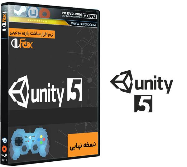 دانلود نرم افزار ساخت بازی یونیتی Unity Pro