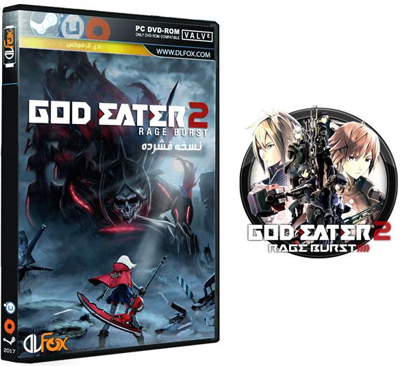 دانلود نسخه فشرده بازی GOD EATER 2 Rage Burst برای PC