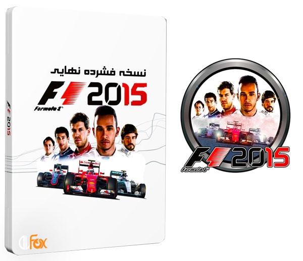 دانلود نسخه فشرده FitGirl Repacks بازی F1 2015 برای PC