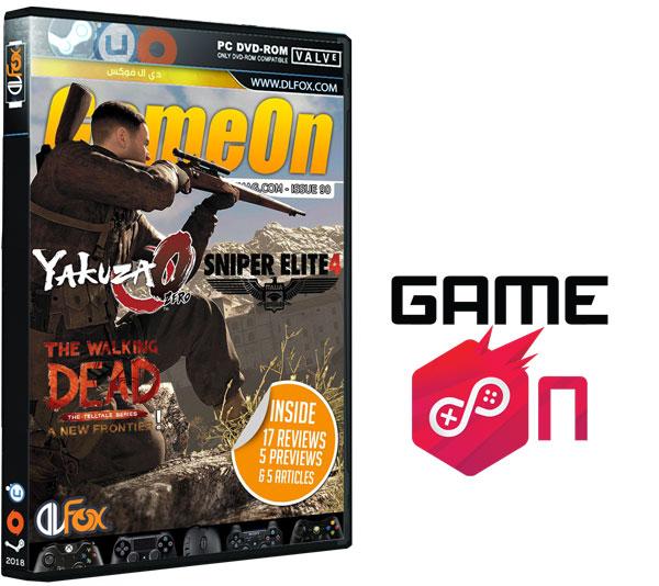 دانلود مجله GameOn – April 2017
