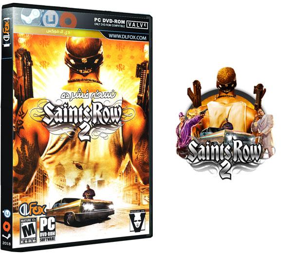 دانلود نسخه فشرده CorePack بازی Saints Row 2 Complete Edition برای PC