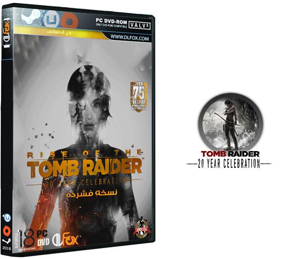 نسخه فشرده CorePack بازی RISE OF THE TOMB RAIDER 20 YEARS CELEBRATION