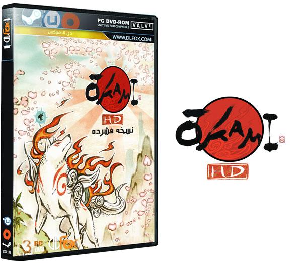 دانلود نسخه فشرده بازی OKAMI HD برای PC
