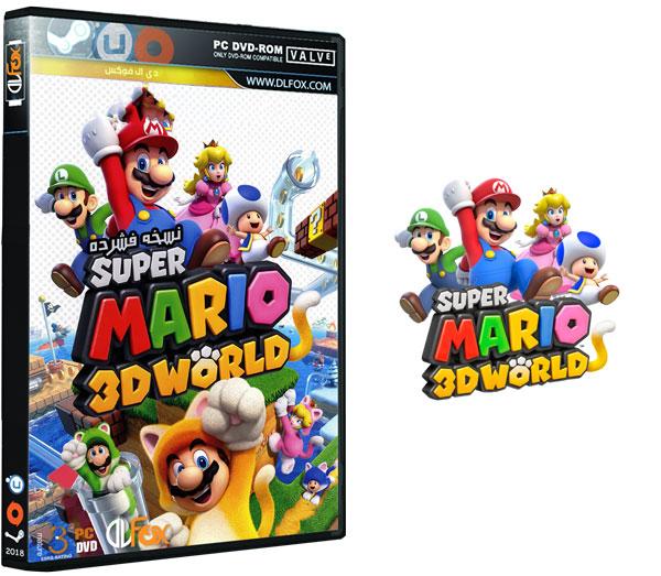 دانلود نسخه فشرده بازی SUPER MARIO 3D WORLD برای PC