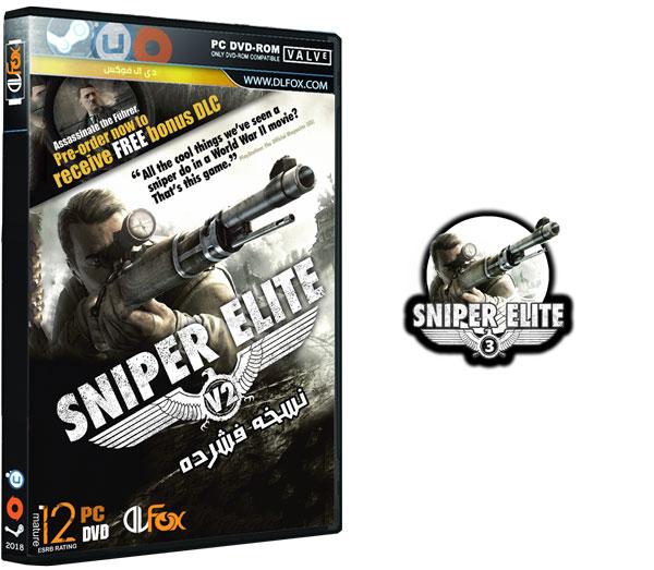 دانلود نسخه فشرده بازی Sniper Elite V2 Complete برای PC