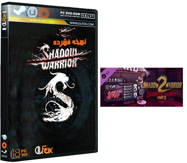 دانلود نسخه فشرده بازی Shadow Warrior 2: Bounty Hunter 2 برای PC