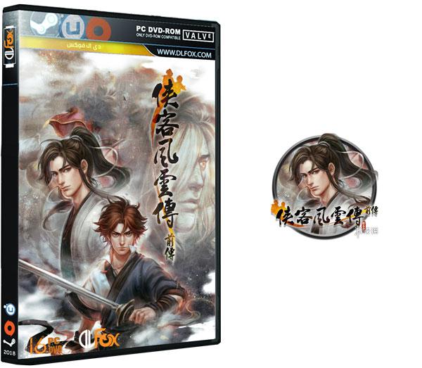 دانلود نسخه فشرده بازی Tale of Wuxia:The Pre-Sequel برای PC