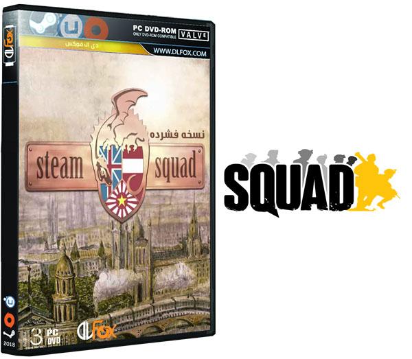 دانلود نسخه نهایی فشرده بازی Steam Squad برای PC