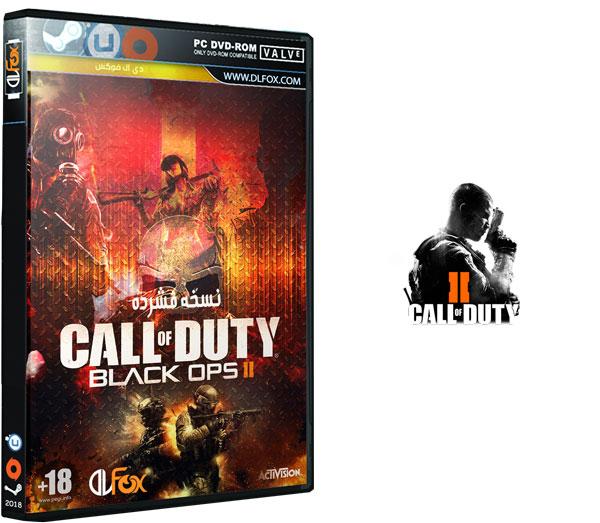دانلود نسخه فشرده FitGirl بازی Call of Duty: Black Ops II برای PC