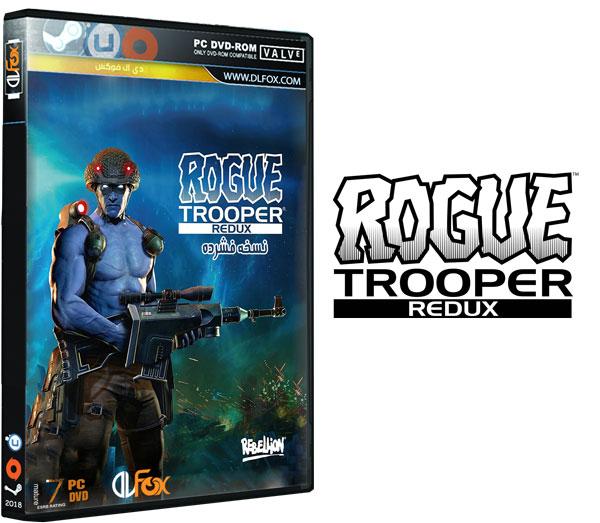 دانلود نسخه فشرده بازی Rogue Trooper Redux برای PC