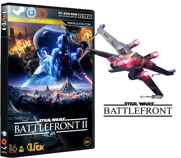 دانلود نسخه فشرده CorePack بازی Star Wars: Battlefront II برای PC