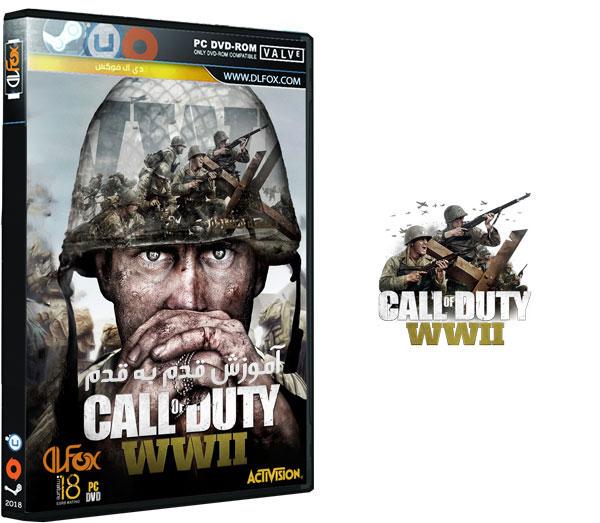 آموزش قدم به قدم بازی Call of Duty: WWII