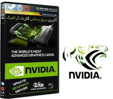 درایور کارت گرافیک انویدیا NVIDIA GeForce Driver