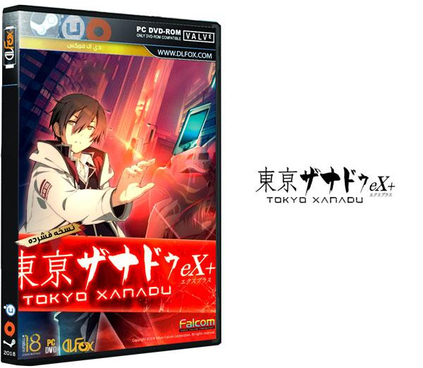 دانلود نسخه فشرده بازی Tokyo Xanadu eX برای PC