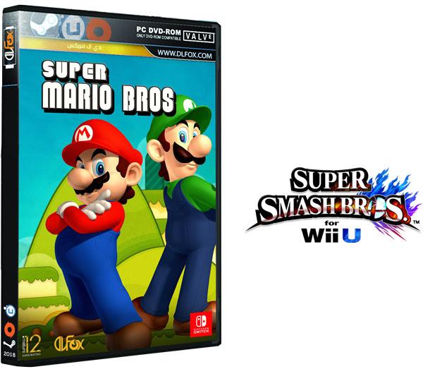 دانلود نسخه فشرده بازی Super Smash Bros U برای PC
