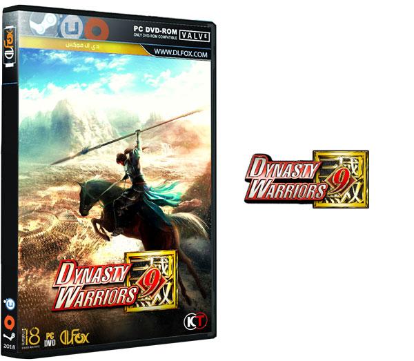 دانلود نسخه فشرده آپدیت بازی DYNASTY WARRIORS 9 برای PC