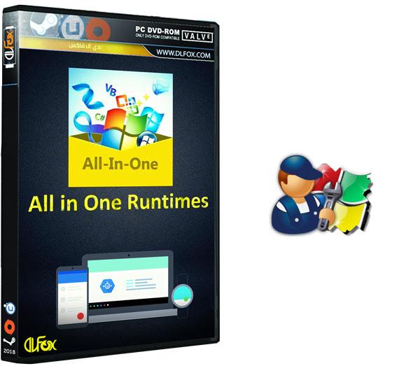 دانلود مجموعه ابزارهای کاربردی All in One Runtimes