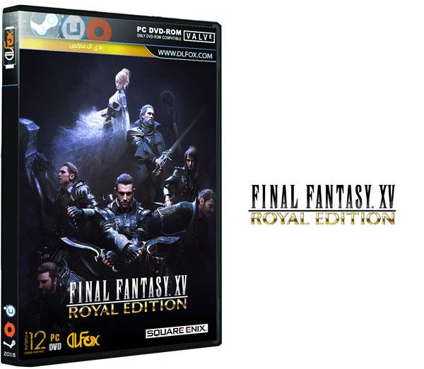 دانلود نسخه فشرده FitGirl بازی FF.XV EPISODE ARDYN برای PC