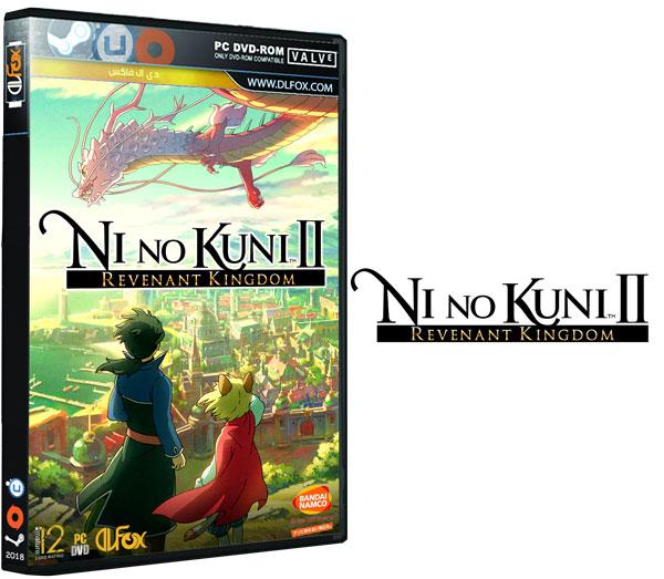 دانلود نسخه فشرده FitGirl بازی Ni no Kuni II: Revenant Kingdom برای PC