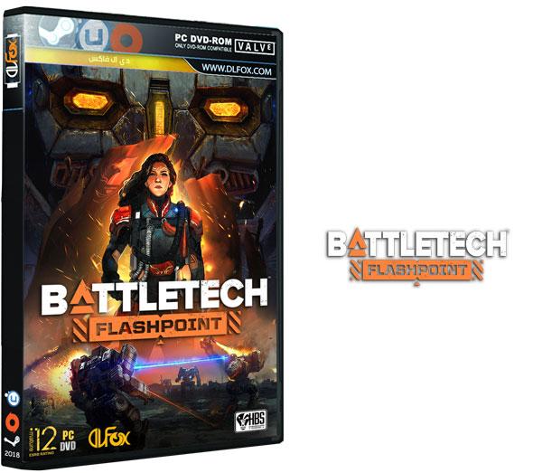 دانلود نسخه فشرده CorePack بازی BATTLETECH برای PC