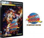 دانلود نسخه فشرده بازی Street Fighter 30th Anniversary Collection برای PC