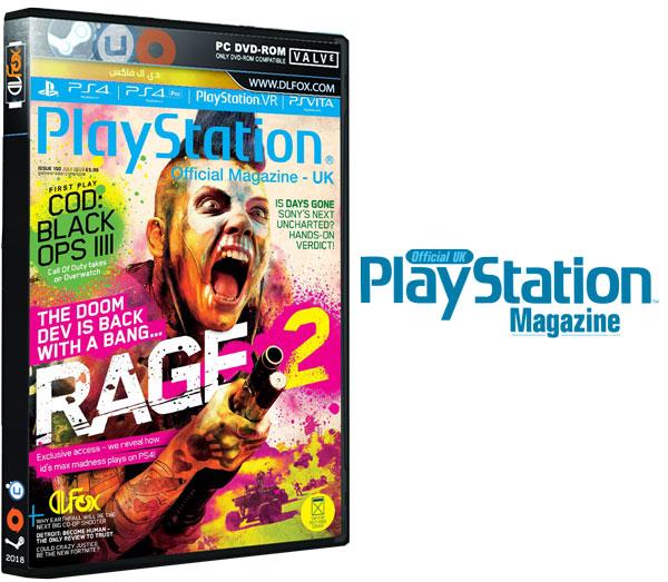 دانلود مجله Playstation Official Magazine UK – July 2018