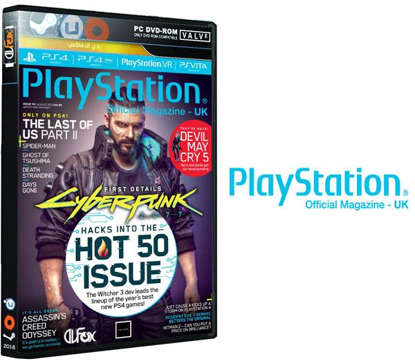 دانلود مجله Playstation Official Magazine UK – August 2018
